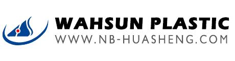 প্রতিষ্ঠান খবর - নিংবো Xiangshan Wahsun প্লাস্টিক & রবার পণ্য কোং LTD হল Limited